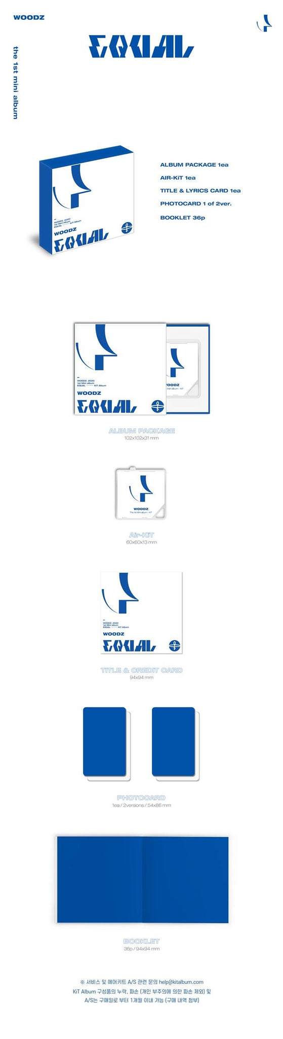WOODZ 1st Mini Album - EQUAL Air KiT