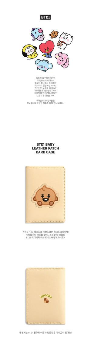 BT21 X Monopoly Collaboration - Baby Leather Patch Card Case