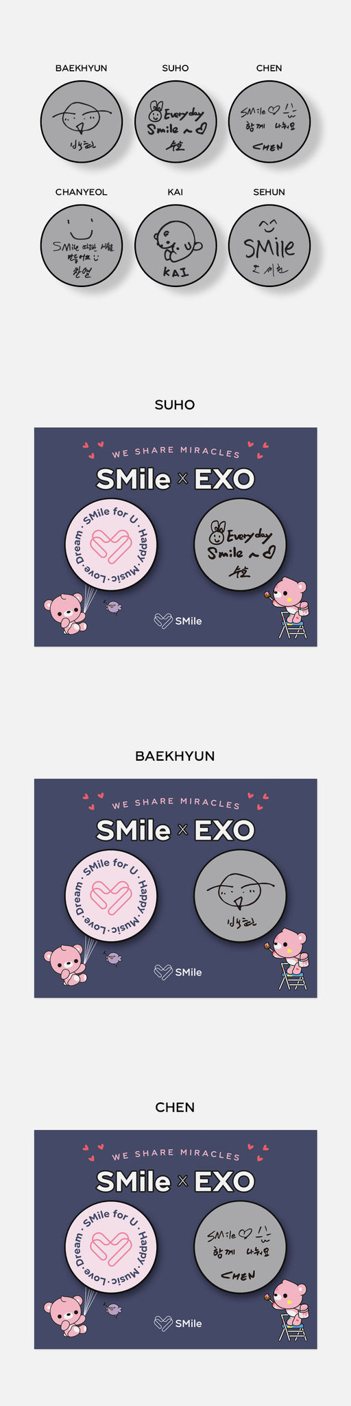 EXO SMile for U Goods - GRIP TOK