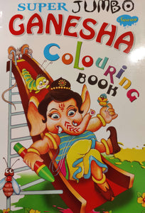 Super Jumbo Ganesh colouring book