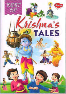 Best Of Krishna's Tales