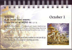 Bhagavad-gita As It Is - Eternal Calendar