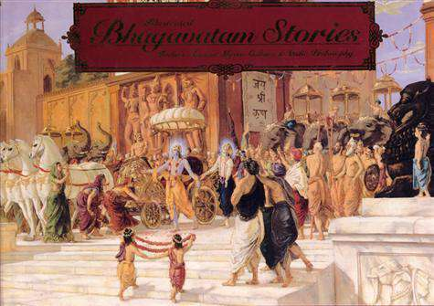 Illustrated Bhagavatam Stories (Small)