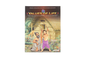 Values Of Life - Based on the Knowledge of Holy Scriptures (Volume 1)
