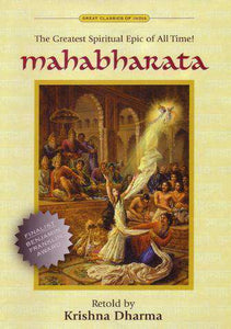 Mahabharata: The Greatest Spiritual Epic Of All Time - Sacred Boutique