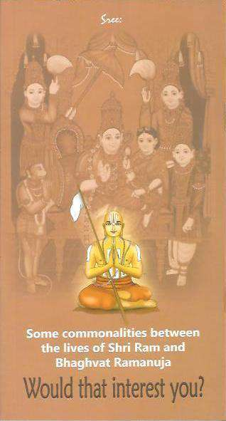 Some commonalities between the lives of Shri Ram and Bhagvat Ramanuja