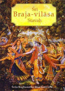 Sri Braja-vilasa Stavah (small book)