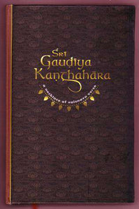 Sri Gaudiya Kanthahara - A Necklace Of Vaisnava Verse