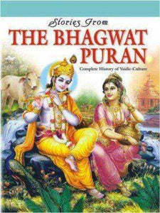 Stories from the Bhagwat Puran