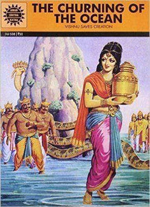 The Churning of the Ocean (Amar Chitra Katha)