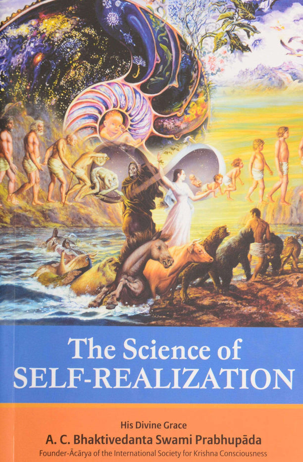 The Science of Self Realization [Hardback]
