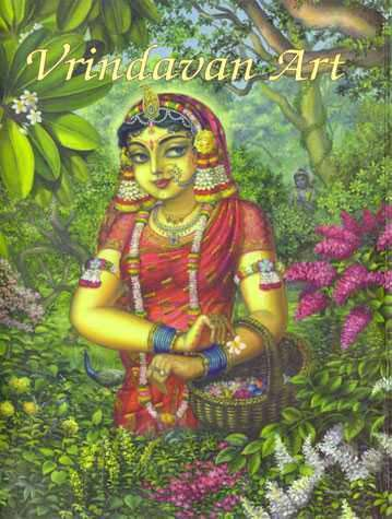 Vrindavan Art: The Confidential Reasons For The Lord's Appearance