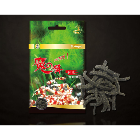 SL Aqua - Shrimp Food Vegetable 30g