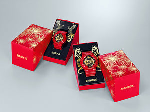 CASIO G-SHOCK BABY-G LIMITED EDITION CHINESE NEW YEAR WATCHES