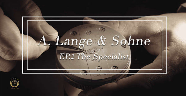 A.Lange & Söhne EP2 The Specialist cover