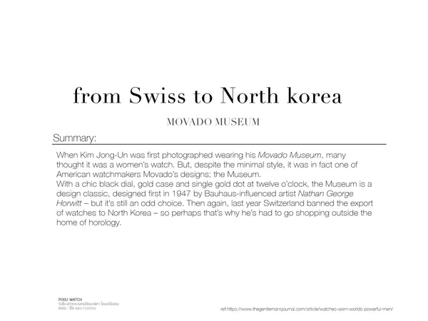 From Swiss to North Korea