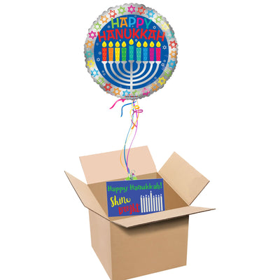Hanukkah Surprise Gift Box