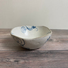 Load image into Gallery viewer, Rinne Round Bowl - KOKO utsuwa