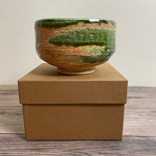 Load image into Gallery viewer, Oribe Nagashi Matcha Bowl - KOKO utsuwa