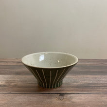 Load image into Gallery viewer, Mt. Fuji Rice Bowl - KOKO utsuwa