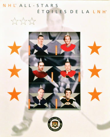CANADA POST 2002 NHL ALUMNI ALL-STAR STAMP SET