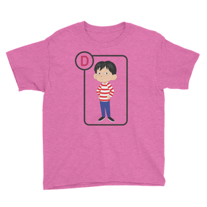 D Is For Danny Short Sleeve Kids T-Shirt