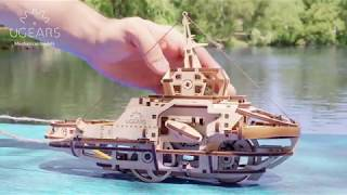 Tugboat - 169 Pieces - Ugears
