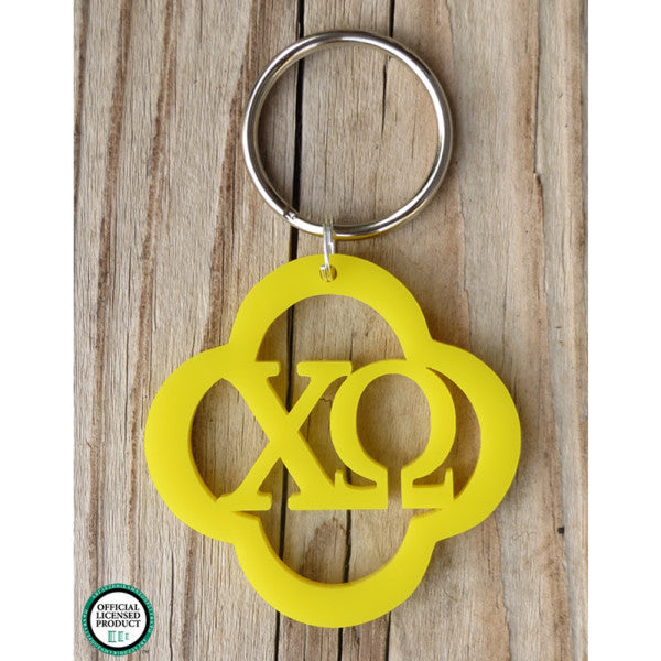 Greek Clover Keychain