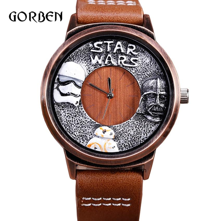 Montre Star Wars<br>Noir Et Blanc - Yoda Shop