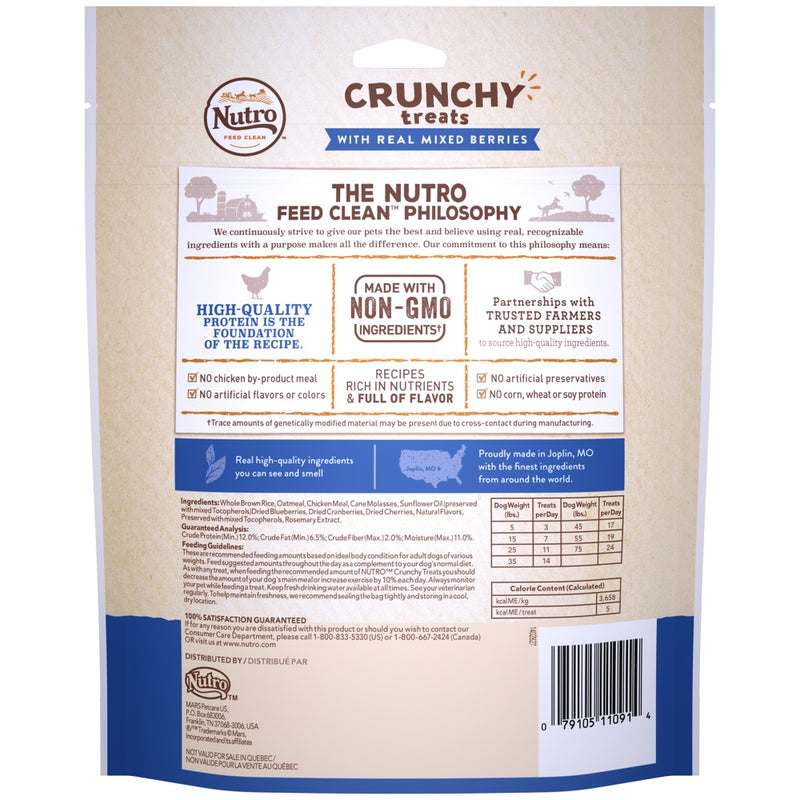 Nutro Crunchy Treats with Real Mixed Berries Dog Treats - Mr Mochas Pet Supplies