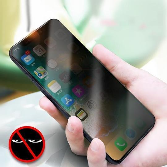 Baseus Privacy Tempered Glass [ Anti Spy Glass ] Case For iPhone XS Max - Planetcart