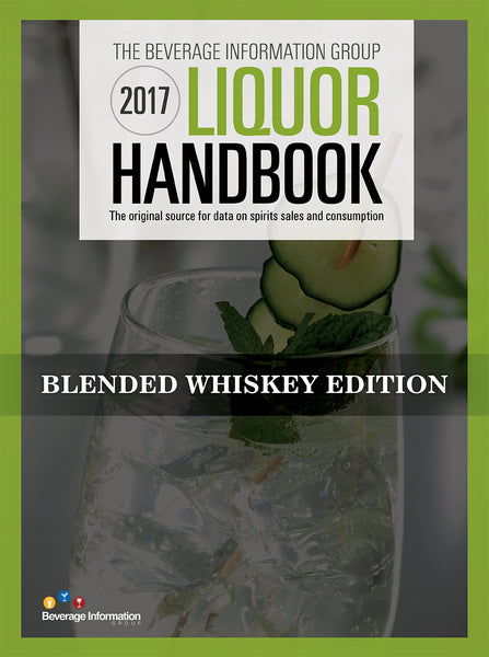 2017 BLENDED WHISKEY EDITION