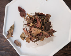 Ziya Purple Bud White Tea
