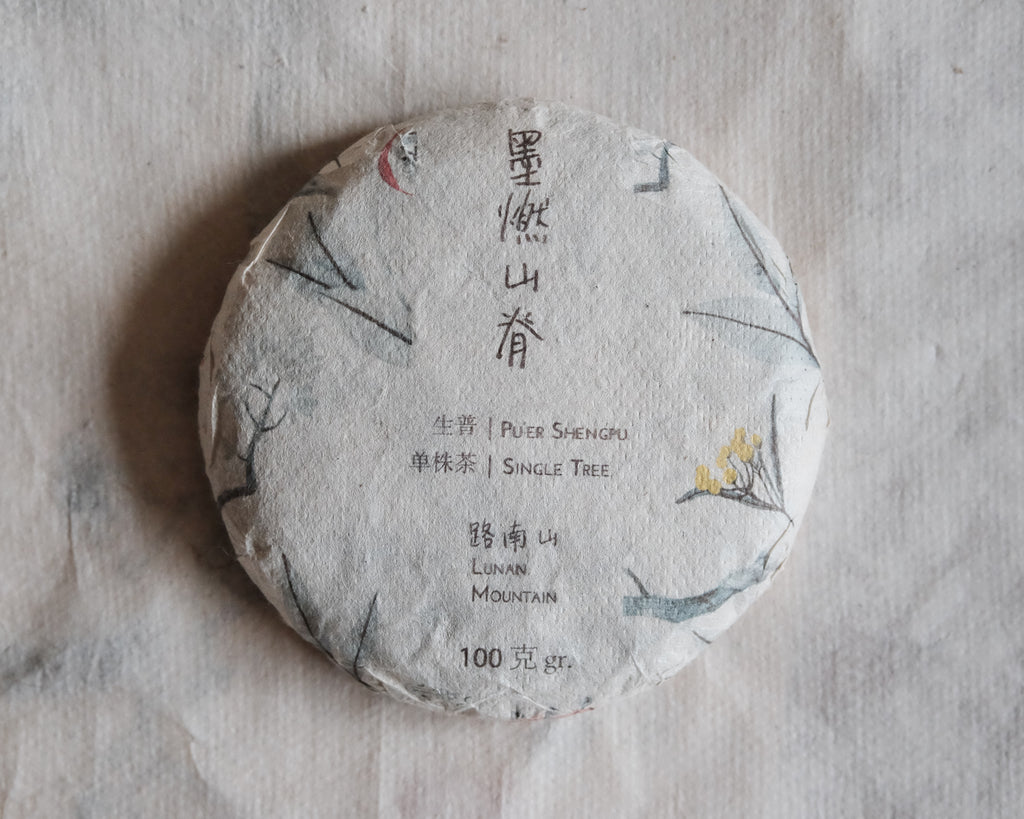 2019 Sheng pu - Single Trees, 100gr. Cake