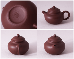 Mini-Yixing Teapot, Light Brown
