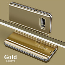 Load image into Gallery viewer, Gold Smart Phone Cover For Samsung Galaxy - غطاء حماية ذكي لهاتف سامسونغ