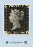 Postcard, The Penny Black, The World's First adhesive postage stamp 1840 KE1