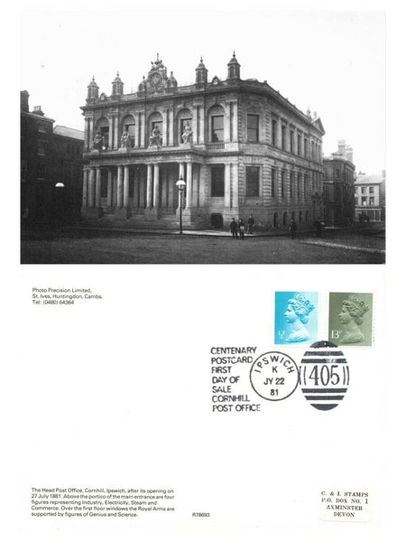 Ipswich Suffolk Postcard, First Day of Issue, The Head Post Office, Cornhill KH7