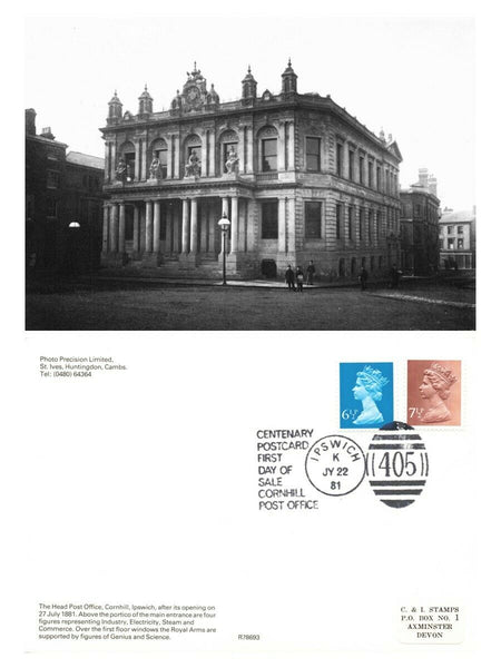 Ipswich Suffolk Postcard, First Day of Issue, The Head Post Office, Cornhill KH6