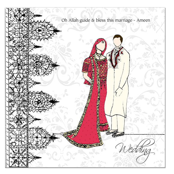Wedding Cards by Islamic Moments