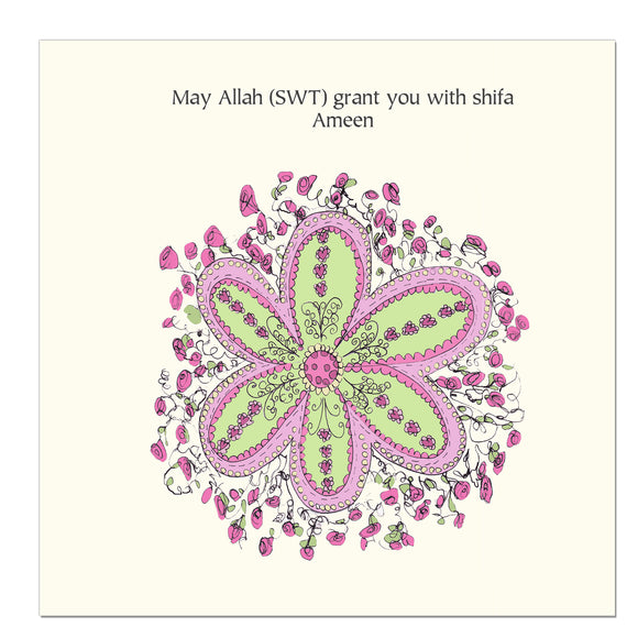 Islamic Get Well Soon Card
