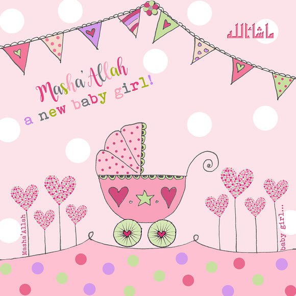New Baby Cards by Islamic Moments