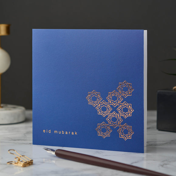 Luxury Eid Cards Islamic Moments