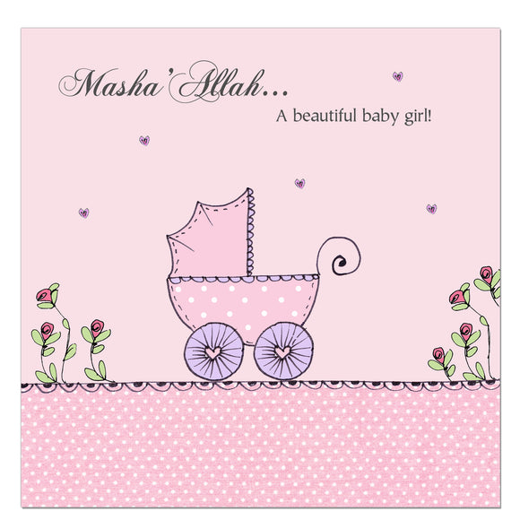 CD 02 - Baby Girl - Pink Pram - Islamic Moments
