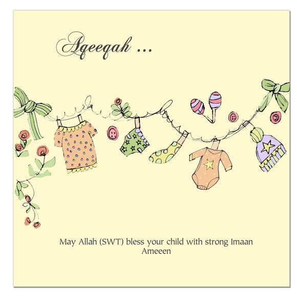 CD 07 - Aqeeqah - Lemon Clothes Line