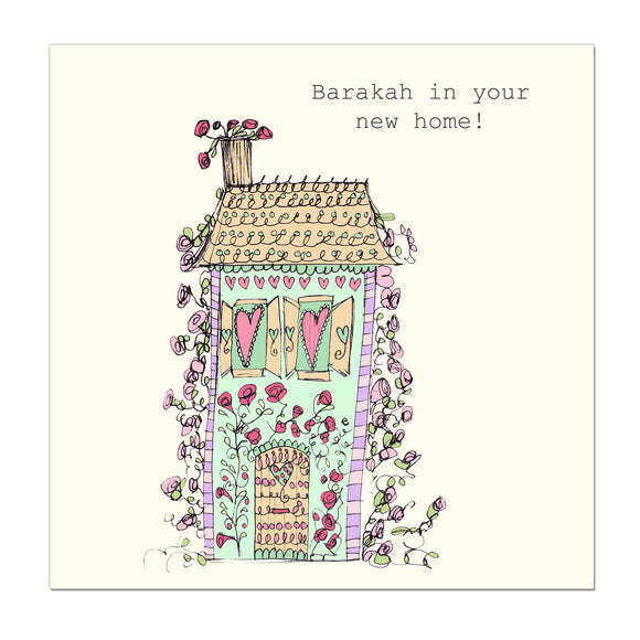 CD 21 - Barakah in your new home!