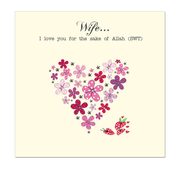 CD 28 - Wife...  I love you for the sake of Allah (SWT) - Islamic Moments
