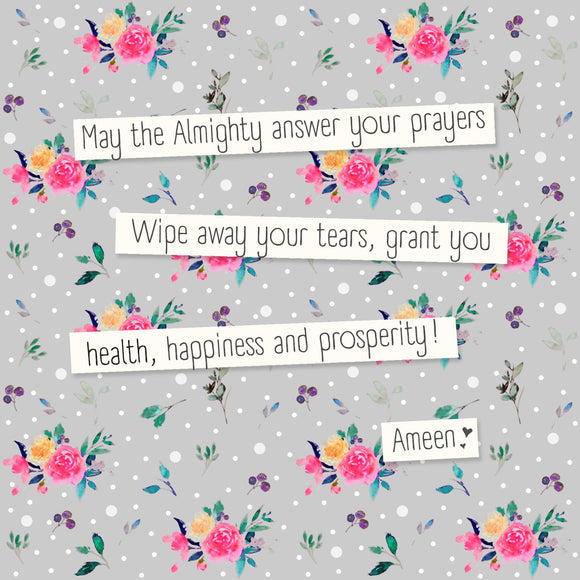 DU 03 - May the Almighty answer your prayers... - Islamic Moments
