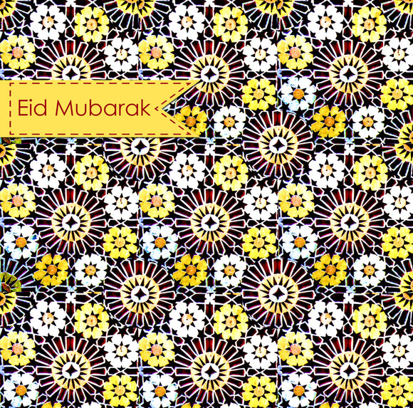 AN 03 - Eid Mubarak - Andalucia - Yellow Flowers - Islamic Moments