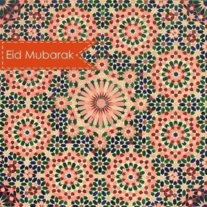 Eid Mubarak Card - Andalucia - Peach by Islamic Moments